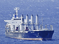 MV AGIA SOFIA